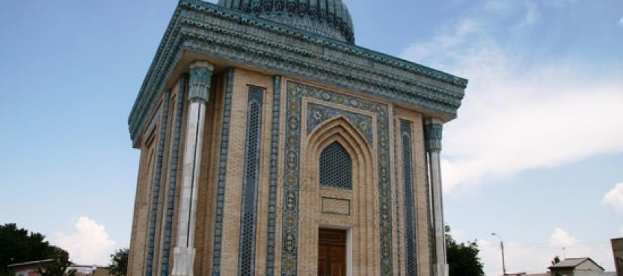 الإمام الماتريدي رائد العقلانية الإسلامية