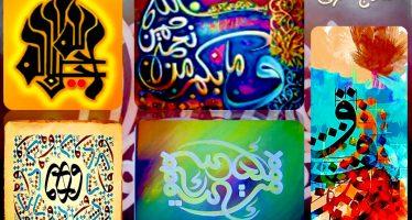 منهج الإمام اللكنوي في الاستنباط من السنة النبوية