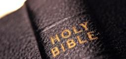 الدليل على إثبات اسم النبي محمد في التوراة والإنجيل
