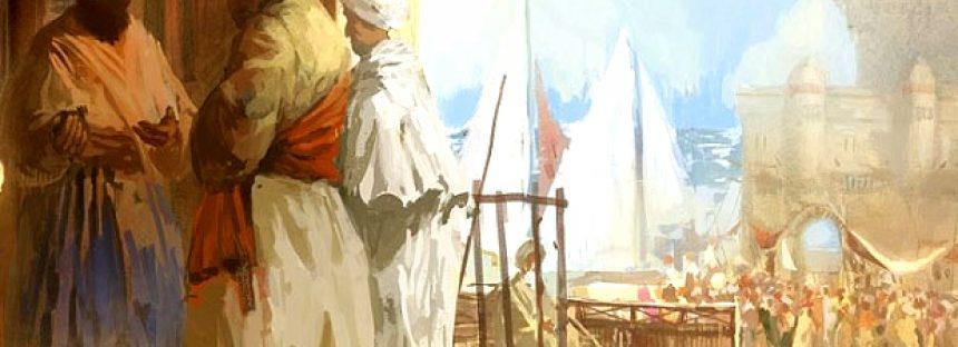 الإمام أبو حنيفة وسنده في العلم