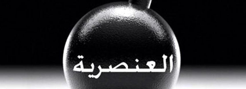 مسؤولية تبليغ الرسالة عند كل مسلم