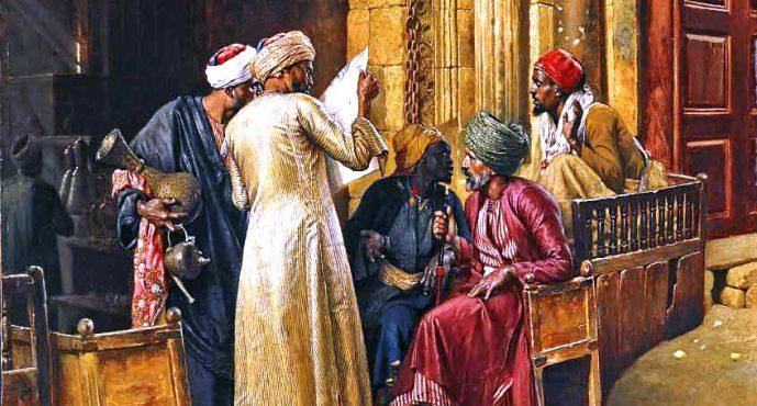 المذهب الحنفي وأثره في علم الأصول
