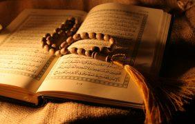 مسند الإمام أبي حنيفة برواية أبي نعيم الأصبهاني