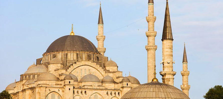 «العقيدة الركنية» لعبيد الله السمرقندي ترى النور في اسطنبول